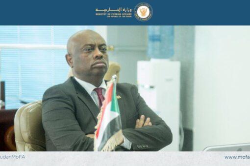 السودان يشارك في مؤتمر منظمة التعاون الإسلامي للعلوم والتكنولوجيا