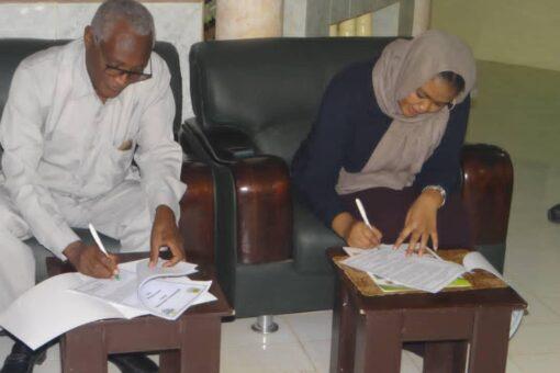 جامعة شندي توقع اتفاقية تعاون مع جامعة عبد الله البدري