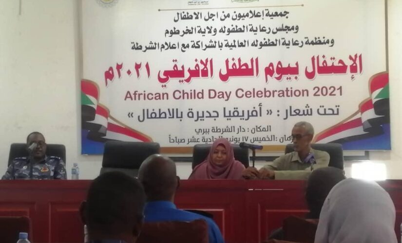 عدد من المنظمات الطوعية تنظم احتفالية بيوم الطفل الإفريقى