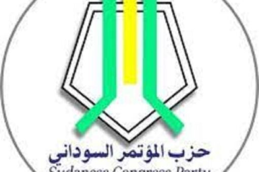 حزب الموتمر السوداني ينعى طلاب الشهادة السودانية