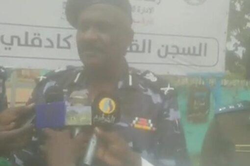 مجموعة مسلحة تحاول اقتحام سجن كادقلى والشرطة تتصدى لهم