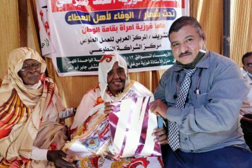 الائتلاف السوداني والحملة العربية للتعليم ينعيان الاستاذة فوزية مرغني