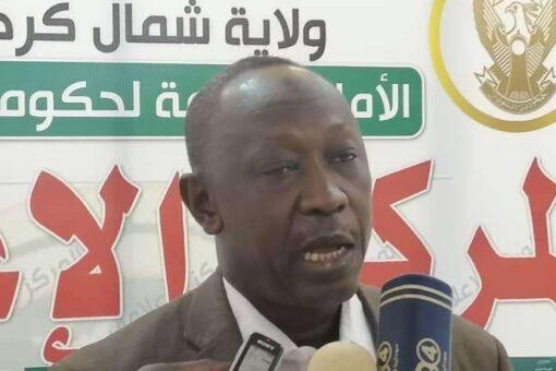 ولاية شمال كردفان تستضيف الملتقى الاول لتطوير قطاع الفول السوداني
