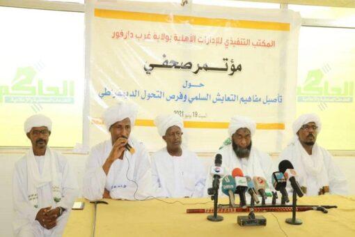 قيادات اهلية بغرب دارفور تطالب بتحقيق المصالحة بين المكونات المجتمعية