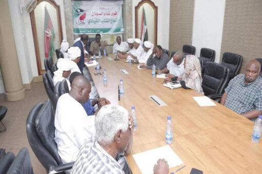 المكتب القيادى لقوى نداء السودان يناقش رؤى اصلاح الفترة الانتقالية