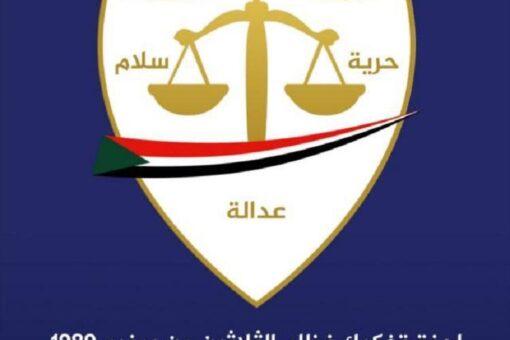 مراسم أداء القسم اللجان الفرعية بولايه الخرطوم