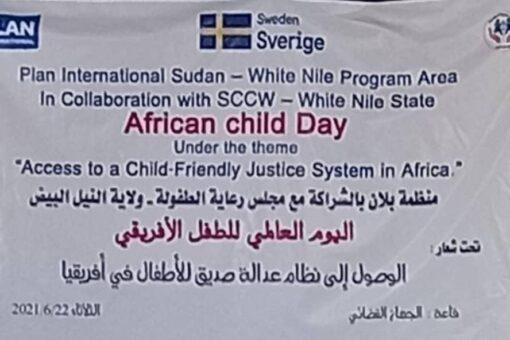 ولاية النيل الأبيض تحتفل باليوم العالمي للطفل الإفريقي