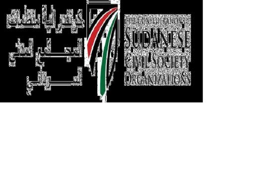 كونفدرالية منظمات المجتمع المدني ترحب بمبادرة رئيس الوزراء