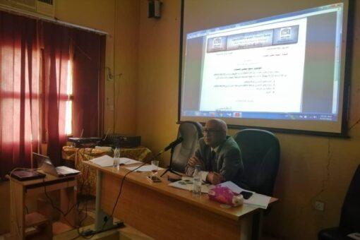 مجلس عمداء جامعة السودان يطمئن علي سير الدراسة
