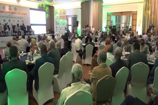 إنتظام أعمال المؤتمر الأول لتطوير زراعة الفول السوداني