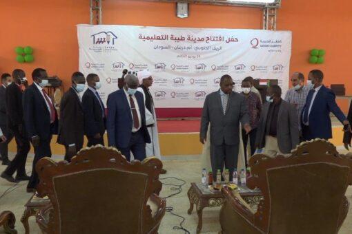 قطر الخيرية تحتفل بافتتاح مدينة طيبة التعليمية