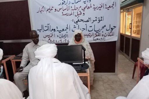 جمعية معلمي أساس شمال دارفور وتداعيات الأحداث التي تعرضت لها