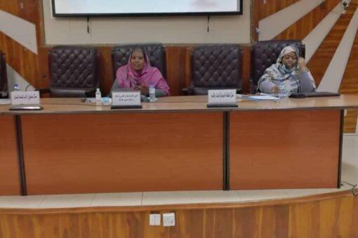 الورشة التنويرية لتنفيذ التزامات قمة نيروبي للمؤتمر الدولي للسكان والتنمية