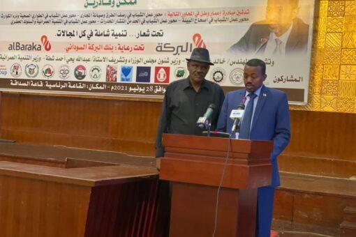 """وزير التنمية العمرانية يدشن مبادرة """"إعمار وطن"""""""