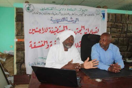 ورشة تدريبية لقيادات المجتمعات المستضيفة للاجئين بالقلابات