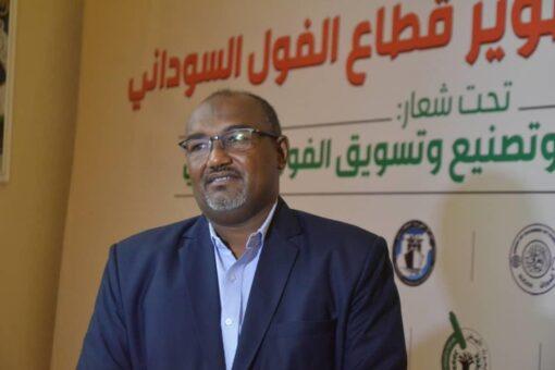 مطالبة بمعالجة تحديات انتاج الفول السوداني وتوجيه التمويل لمناطق الانتاج