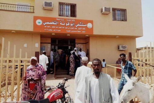 مدير الصحة بالجزيرة يقف على الأداء بمستشفى أبو قوتة التخصصي