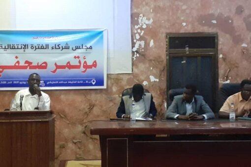 مجلس شركاء الانتقالية بجنوب دارفور يعلن دعمه لمبادرة رئيس الوزراء