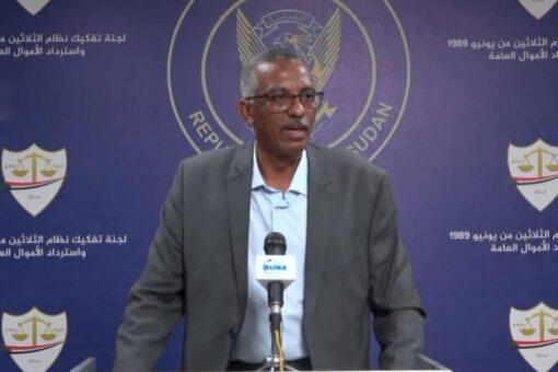 السلطات المختصة تجهض محاولات لفلول النظام المباد التخريبية