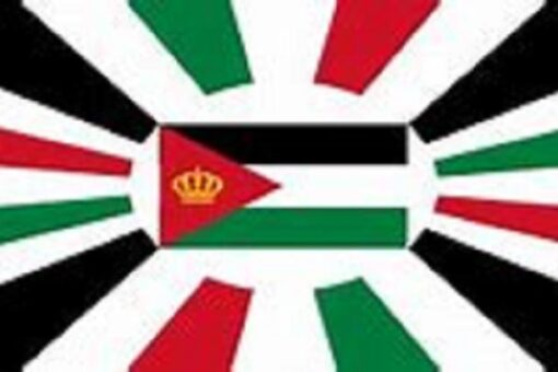 الخارجية الاردنية:الامن المائي السوداني والمصري جزء من الامن القومي العربي