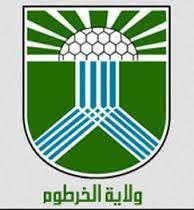 ولاية الخرطوم تطلب اجتماعاً مع مجلس الأمن والدفاع