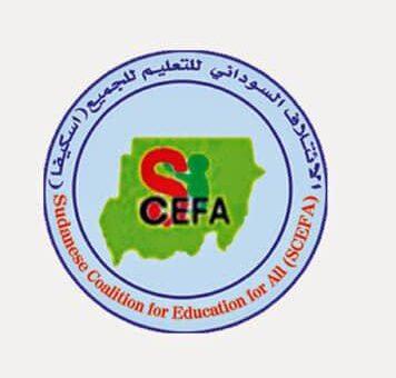 منظمات الإئتلاف السوداني تنفذ مشروع الاضاحي بولاية الخرطوم