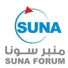 الغرفة القومية للمصدرين والغرفة القومية للمستوردين بمنبر سونا غدا