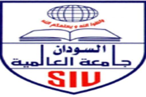 دورة تدريبية في الأنظمة الحديثة للقبول والتسجيل بجامعة السودان العالمية