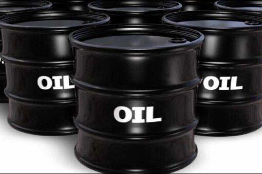 أسعار النفط اليوم الجمعة