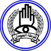 شرطة الخرطوم تنفذ مشروع فرحة العيد لاسر الشهداء