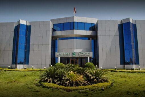 شركة سكر كنانة:إقامة محطة للصادرات الزراعية بالبحر الأحمر