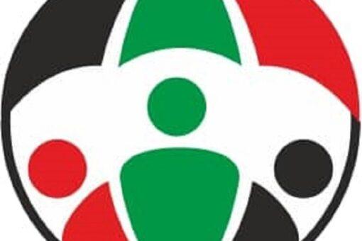إتفاق بين مالية القضارف والمعاشات لسداد مرتبات معاشيي العام ٢٠٢١