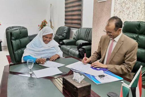 توقيع إتفاق المراجعة الأولى للمسح التتبعى لسوق العمل ٢٠٢١م