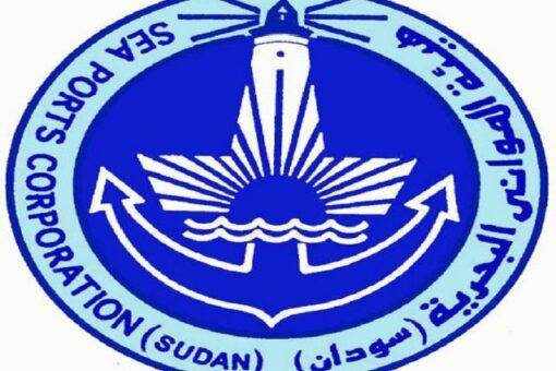 مدير هيئة الموانئ البحرية يطالب بتفعيل دور القطاع الخاص