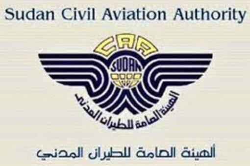 انتخاب السودان لعضوية اللجان الفنية للمنظمة العربية للطيران المدني
