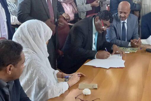 التوقيع على اتفاقية أنشاء معهد تكنولوجيا السكر