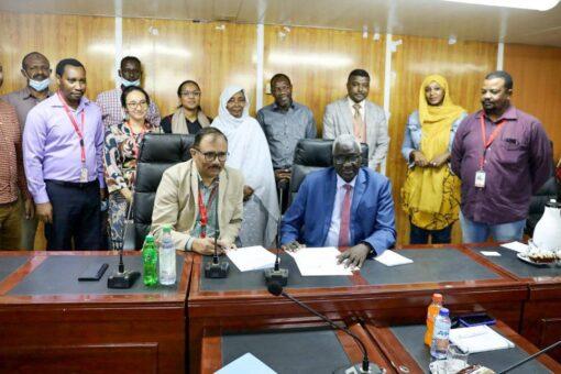 وزارة التنمية الاجتماعيّة توقع مذكرة تفاهمٍ مع منظمة الطفولة العالمية