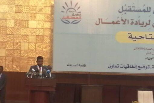 مؤتمر الشباب القومي لريادة الأعمال يفتتح جلساته