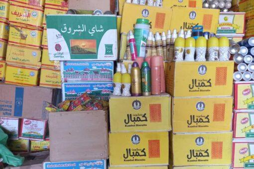 ضبط (٩) طن من المواد والسلع الفاسدة بجنوب دارفور