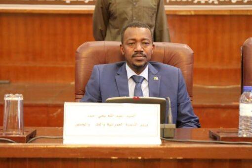 وزير التنمية العمرانية يتفقد أعمال الصيانة بطريق الخرطوم -مدني الغربي