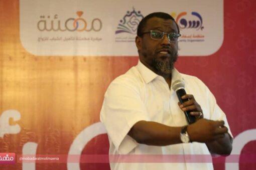 منظمة إسعاد الخيرية تطلق مبادرة مطمئنة لتأهيل الشباب للزواج