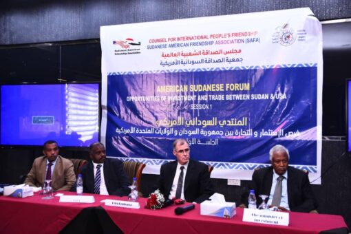 جمعية الصداقةالسودانية الامريكية تنظم منتدى فرص الاستثمار والتجارة بين البلدين