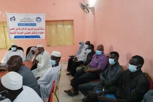 ورشة لتدريب المدربين لإدخال لقاح الحمي الصفراء بغرب دارفور