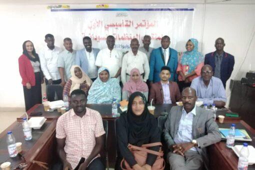 انعقاد الجمعية التاسيسية لمنبر المنظمات السودانية. SNGOs Fourm