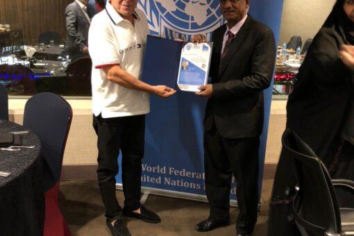 منح رئيس جمعية الصحافة الإلكترونية السودانية عضوية الفيدرالية العالمية