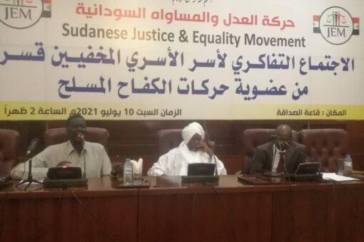 العدل والمساواة السودانية تطالب بالكشف عن مصير الأسرى المخفيين قسرا