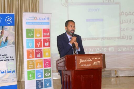 خالد عمر يؤكد دور الإعلام في تعزيز السلام واستدامته