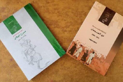 أربع إصدارات جديدة عن مركز عيدابي لفنون المسرح