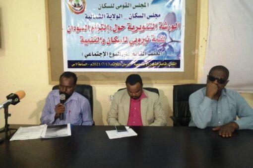 الشمالية تنظم ورشة حول إلتزام السودان لقمة نيروبي للسكان والتنمية