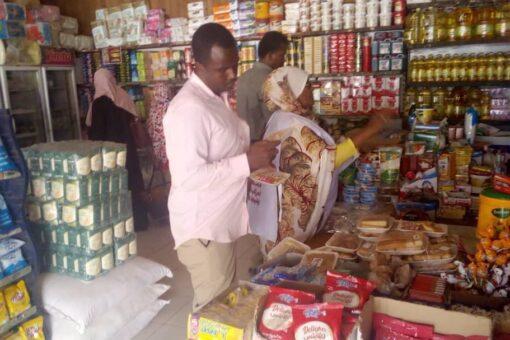 وزارة التجارة والتموين: مواصلة حملة مراقبة الاسواق وضبط السلع